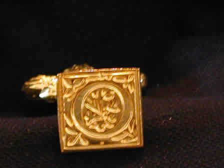 Wax Seal Brass Square O